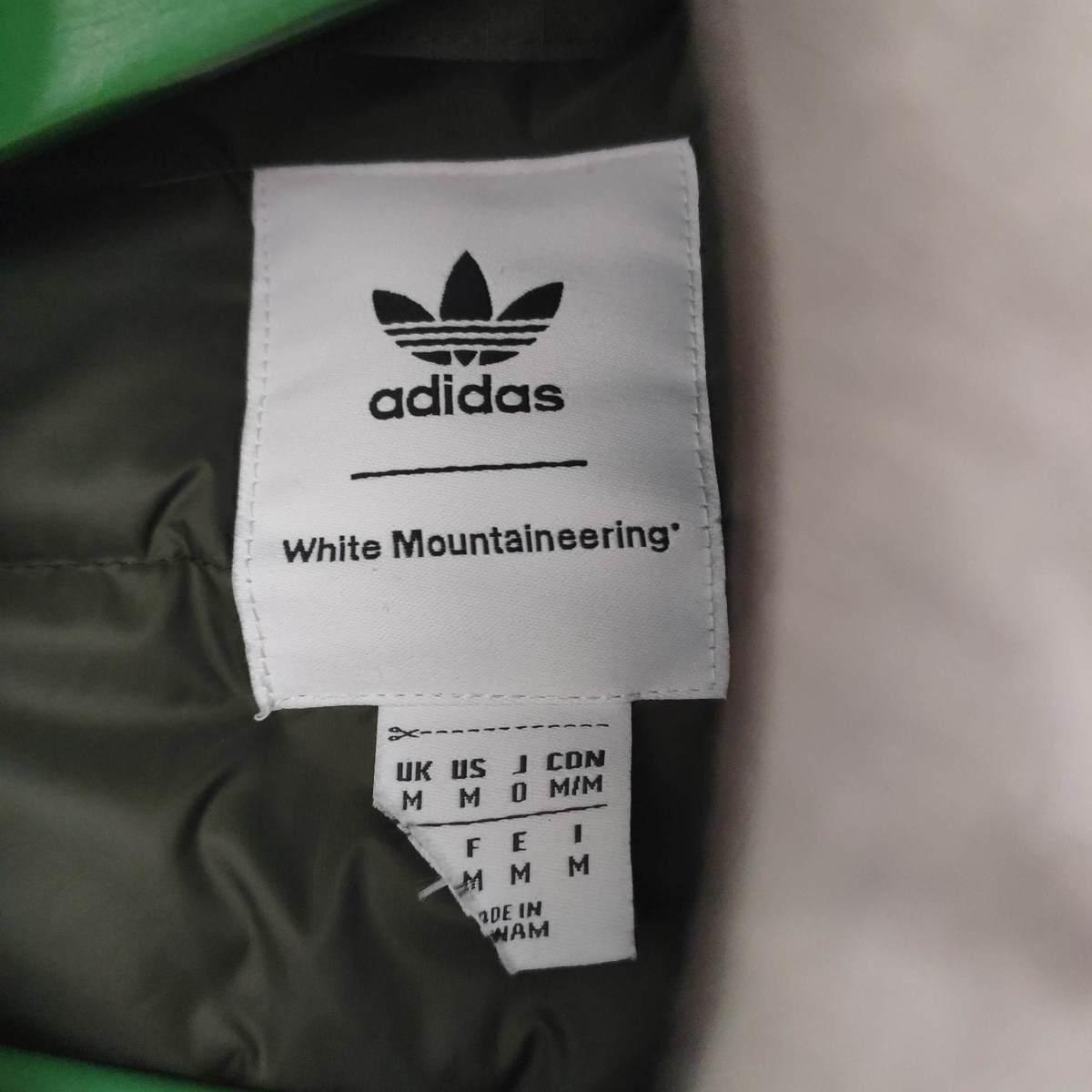 Parka Adidas 2